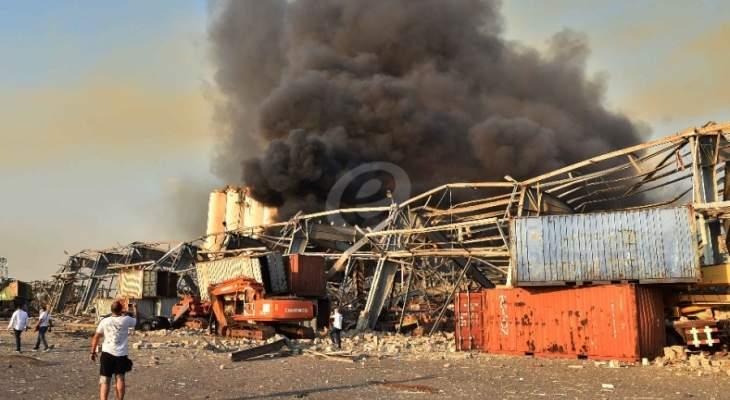 """ماجدة الحاج:""""اسألوا بندر بن سلطان"""".. حقائق جديدة عن انفجار بيروت!"""