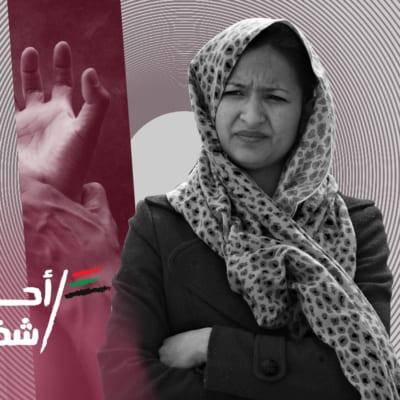 """مناهل السهوي في """"درج"""":لماذا نحن السوريّات يجب أن نموت؟"""