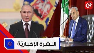 اتفاق ترسيّم الانتخابات الأميركية وحالات الكورونا في لبنان تجاوزت الـ 40 ألفاً