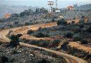 مصباح العلي:لبنان إلى المفاوضات… لكن وفق اي شروط؟