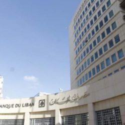 هكذا تبخّرت أموال اللبنانيّين وودائعهم...