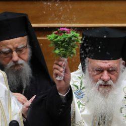 """تركيا ترد على رئيس أساقفة اليونان.. هاجم الإسلام وصنفه """"بأنه ليس ديناً، وأتباعه أناس حرب""""وإيرونيموس يوضح"""
