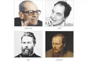 عن مبدأ التجانس في الأدب نوفيلا «بارتبلي النسَّاخ» لهرمان ميلفل مثالاً