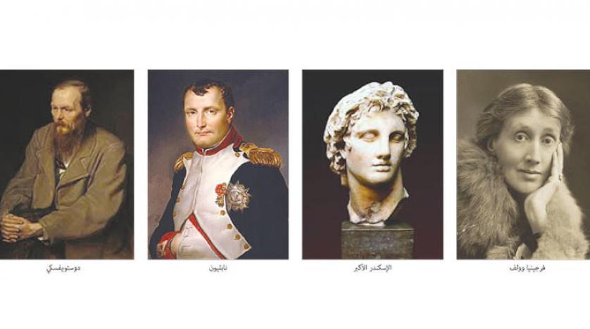 أشهر الرسائل عبر التاريخ