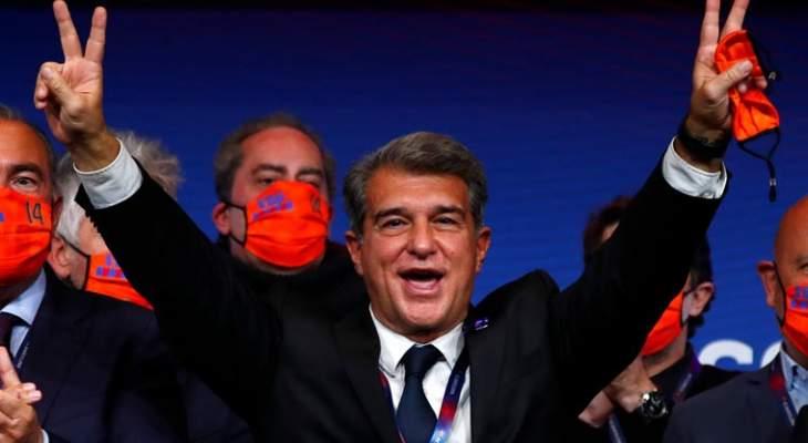 لابورتا رئيسا لبرشلونة، رباعية لتوتنهام، خروج مارسيليا من كأس فرنسا وفريق ليبرون يهزم فريق دورانت