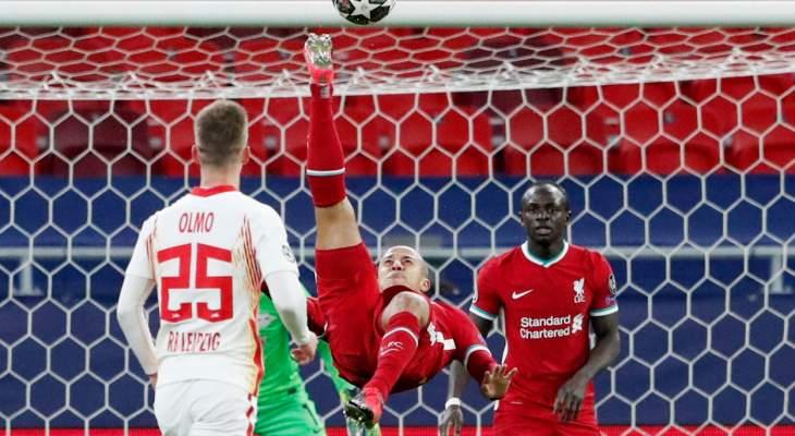 مواجهة اليونايتد وميلان وآرسنال للثأر من أولمبياكوس وتأهل ليفربول وبرشلونة يودع دوري الابطال