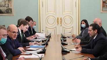"""الحريري محادثاتٍ مباشرةً معَ """" الذي لم يصبحْ نظيرَه بعد """" رئيسِ حكومةِ روسيا"""