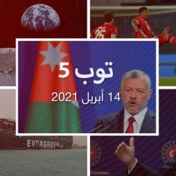 """توب 5: شركة """"ايفرغيفن"""" ترد على مصر.. والإمارات ترسل مركبة للقمر 2022"""