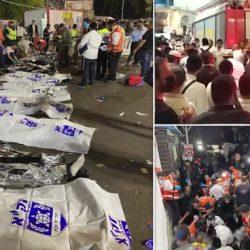 إسرائيل: مصرع 45 شخصا وإصابة نحو 100 باحتفال عيد الشعلة