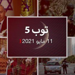 توب 5.. تحديد عيد الفطر في السعودية.. وإسرائيل تغتال قياديا بارزا في حماس