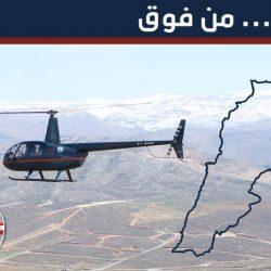 """صحف:توتر أمني في طرابلس اللبنانية والجيش ينظم رحلات سياحية """"المعركة على العرش"""" في الأردن وكهرباء العراق في اجازة"""