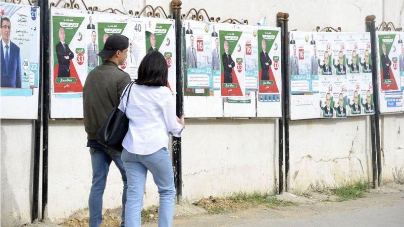 الانتخابات التشريعية في الجزائر 2021: ما فرص فوز المستقلين والإسلاميين؟ - صحف عربية