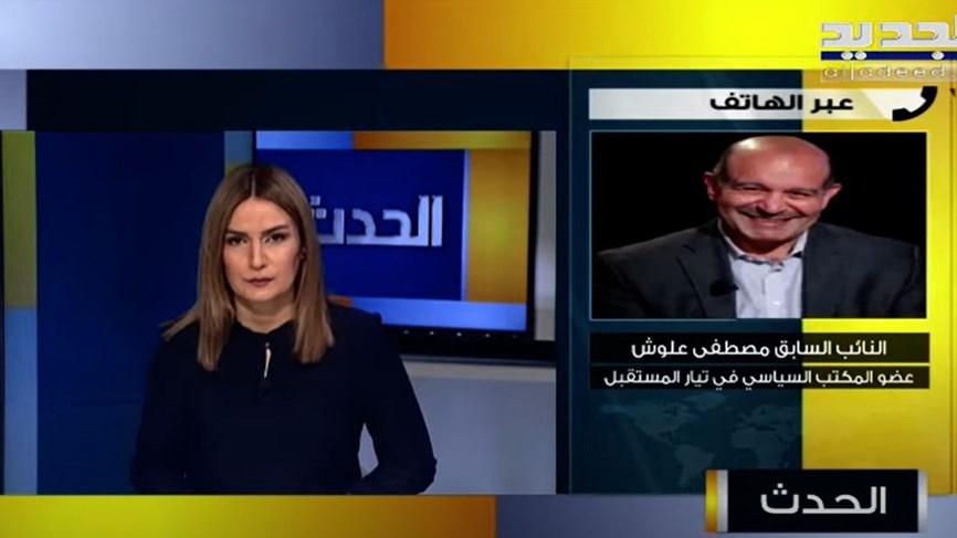 الحريري يقدم تشكيلة جديدة من 24 وزيراً وسيظهر من هو المعطل الحقيقي