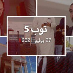 توب 5.. السعودية تعاقب بمنع السفر 3 سنوات.. والحريري يطالب برفع حصانة عون