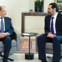 صحف عربية:هل سينجح رئيس الوزراء المكلف في لبنان في تشكيل الحكومة؟ -