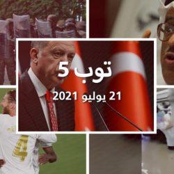 """توب 5: أردوغان يريد اعترافا بـ""""قبرص تركية"""".. وجنوب السودان تعاني بعد عقد من الاستقلال"""