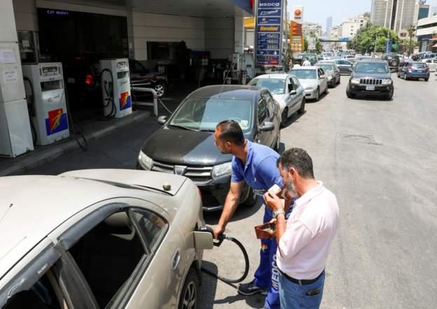 أزمة الوقود في لبنان: حاكم مصرف لبنان يرفع الدعم عن المحروقات