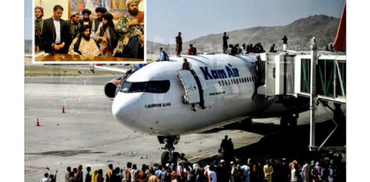 """صحف:مشاهد مطار كابل تصدم العالم... وتحرج واشنطن""""طالبان تفكر في إغراق الغرب بالهيروين"""