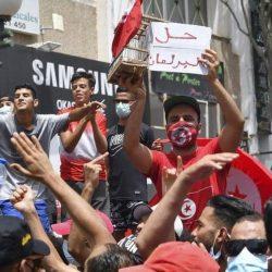 نظام سياسي جديد في تونس.. ما أبرز ملامحه؟
