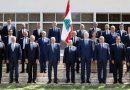 قصرُ الشعب لبنان:.. قصرُ الناس/ ولن يكونَ يوماً ملاذاً لرئيسٍ وحاشيةٍ وفروعٍ وصِهرٍ