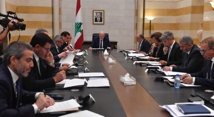 لبنان:لجنة صوغ البيان الوزاري اجتمعت في السرايا...