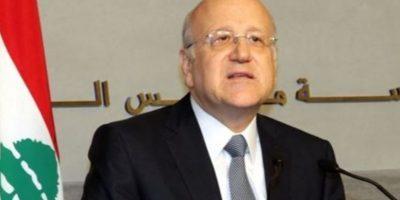 لبنان: انتظروا محاولة جديدة لإقصاء قاضي التحقيق طارق البيطار