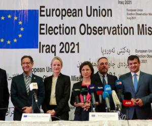 اخر الاخبار: مصادقة أوروبية على نزاهة اقتراع العراق وطالبان تحذر الغرب وحريق في مهرجان الجونة السينمائي