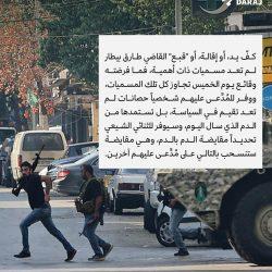 """""""موقع درج""""لبنان: المقتلة التي أنقذت حكومة ميقاتي"""