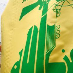 كل شيء تغيّر بعد مواجهات بيروت.. حزب الله يتمسك بعزل قاضي مرفأ بيروت لتفعيل حكومة ميقاتي