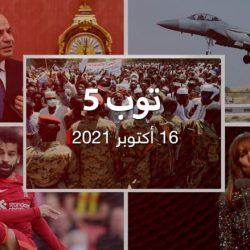 توب 5: ضربات جوية على مأرب وتظاهرة ضد حكومة السودان.. وهدف سحري من صلاح